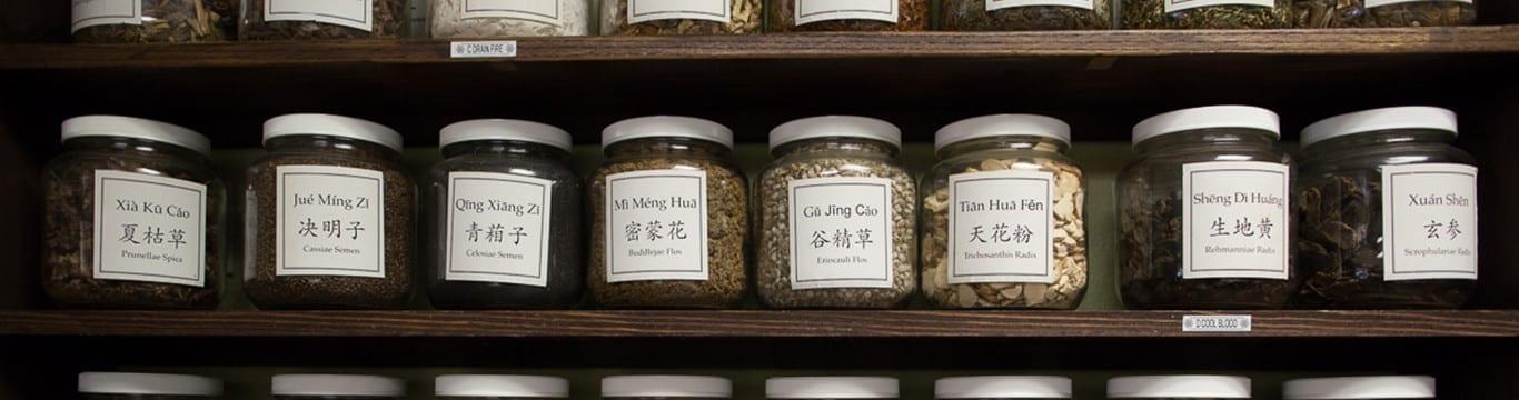 shelves of herb